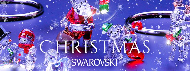 スワロフスキー クリスマス