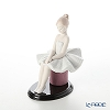 Lladro 'My Ballet Class (Sitting Dancer in Tutu)' 09334 Girl Figurine H13cm