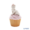 Lladro 'Sweets - My Sweet Cupcake' Pink 09445 Girl Figurine H14.5cm