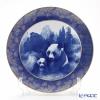 Meissen 'World Heritage series - Sichuan Giant Panda Sanctuary' Christmas Plate [2017] 27cm
