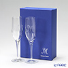 Meissen Crystal 'M' Clear 38101 Champagne Flute H22cm (set of 2)