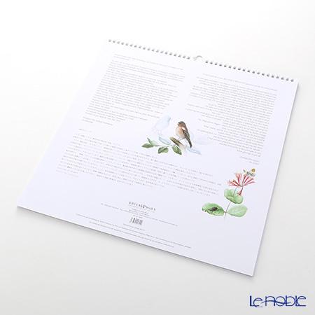 マイセン カレンダー2018年