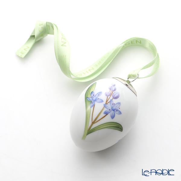 Royal Copenhagen 'Spring Collection' Scilla 2018 Easter Egg 6cm 1249988/1024780