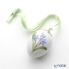 Royal Copenhagen Spring Collection Easter Egg - Scilla, 6 cm 1249988/1024780 2018