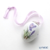 Royal Copenhagen Spring Collection Easter Egg - Crocus 6 cm 1249989/1024781 2018