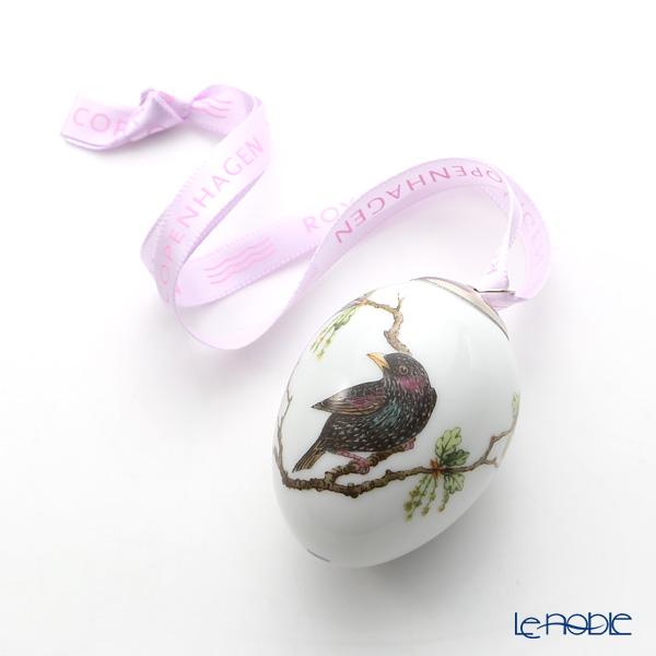 Royal Copenhagen 'Spring Collection' Starling 2018 Easter Egg 6cm 1249992/1024784