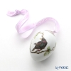 Royal Copenhagen Spring Collection Easter Egg - Starling 6 cm 1249992/1024784 2018
