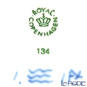ロイヤルコペンハーゲン(Royal Copenhagen) ブルー フルーテッド プレインティーポット(S) 350cc 1101132