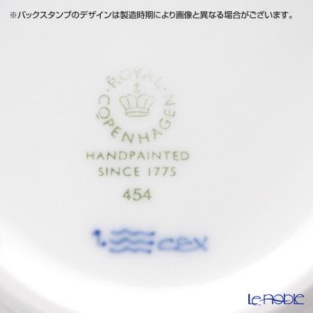 Royal Copenhagen Blue Fluted Plain Bowl 13 cm, 47 cl 1101454