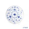 (Royal Copenhagen) Royal Copenhagen blue fluted plain Plate 11 cm 1101612