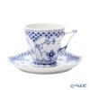 ロイヤルコペンハーゲン(Royal Copenhagen) ブルー フルーテッド フルレースコーヒーカップ&ソーサー(S) 140cc 1103068