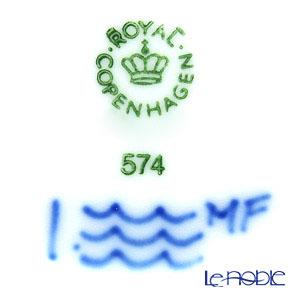 ロイヤルコペンハーゲン(Royal Copenhagen) プリンセス ブルーボウル 5.5×16cm 1104574/1017265