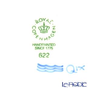ロイヤルコペンハーゲン(Royal Copenhagen) プリンセス ブループレート(フラット) 22cm 1104622