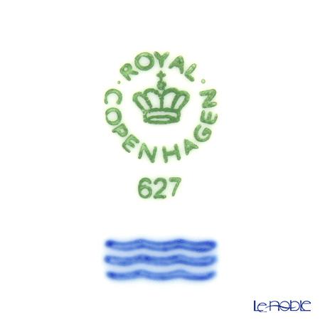ロイヤルコペンハーゲン(Royal Copenhagen) ホワイト フルーテッド ハーフレースティーカップ&ソーサー 200cc 1128080/1017277