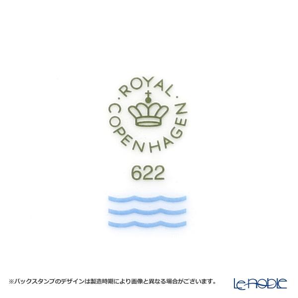 ロイヤルコペンハーゲン(Royal Copenhagen) ニューテネラプレート No.4 22cm 1391622