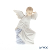 Nao Watching Over You 02001597