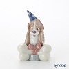 Nao 'Happy Birthday! (Puppy Dog with Bone)' 02001730 Animal Figurine H12.5cm