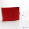 Baccarat 'Oenologie' 2100292/2100299 Red Burgundy / Bourgogne Wine Glass 330ml (set of 2)