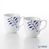 Royal Copenhagen Blue Fluted Mega Mug 28 cl, 2-pack 2381027