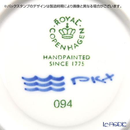 ロイヤルコペンハーゲン(Royal Copenhagen) ブルー フルーテッド メガティーカップ&ソーサー(ハイハンドル) 240cc 2381092/1017336