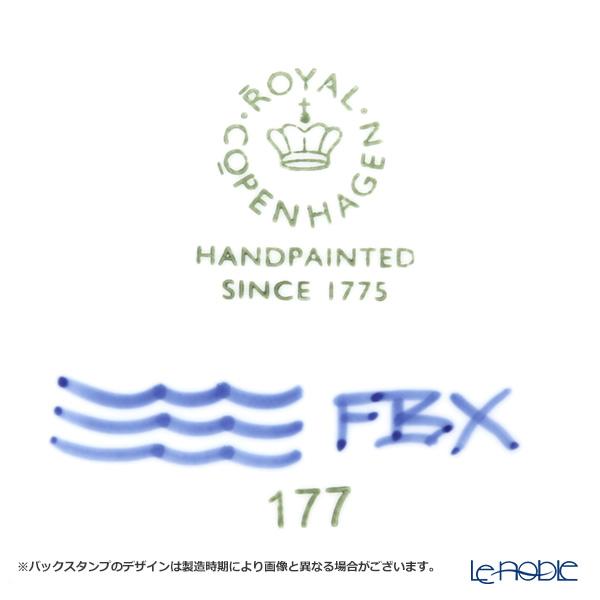 Royal Copenhagen Blue Fluted Mega Box Round 2381175
