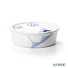 Royal Copenhagen 'Blue Fluted Mega' 2381236/1016884 Bowl with lid / Ovenware 1500ml (L)
