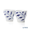 Royal Copenhagen 'Blue Fruited Mega' 2381703/1017362 Egg Cup H5cm (set of 2)