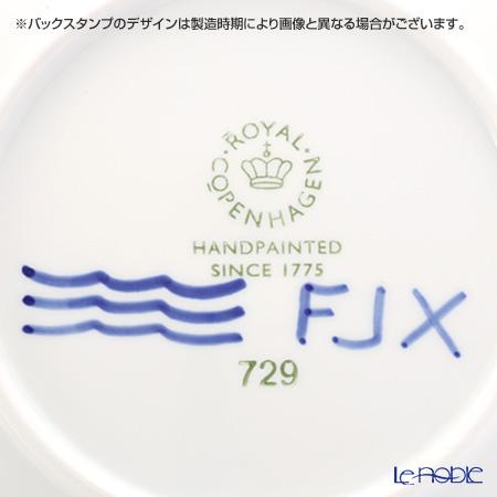 Royal Copenhagen Blue Fluted Mega Plate, Coupe 19 cm 2381729