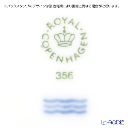 ロイヤルコペンハーゲン(Royal Copenhagen) ホワイト フルーテッド プレインオーバルディッシュ 23.5×15cm 2408356