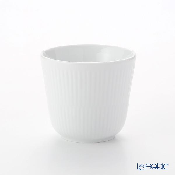 ロイヤルコペンハーゲン(Royal Copenhagen) ホワイト フルーテッド プレイン スタイルカップ 240ml 2408495