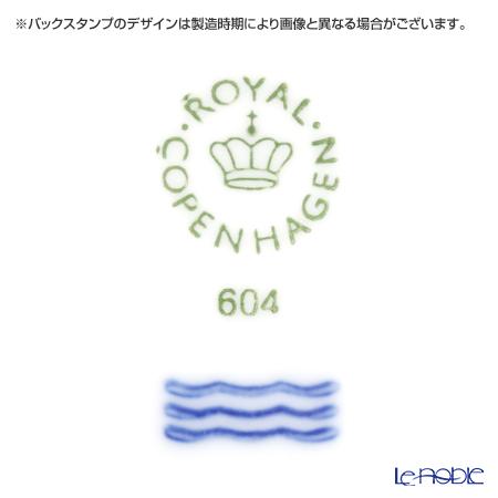 ロイヤルコペンハーゲン(Royal Copenhagen) ホワイト フルーテッド プレインプレート(ディープ) 21cm 2408604/1017400