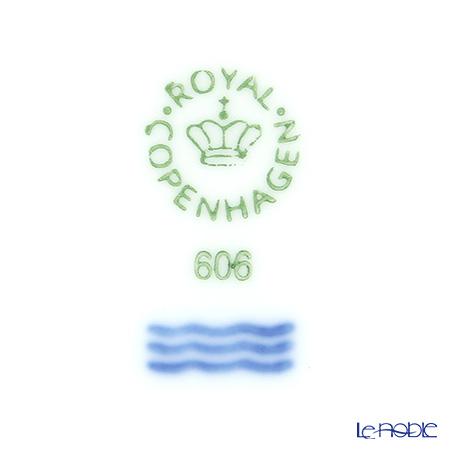 ロイヤルコペンハーゲン(Royal Copenhagen) ホワイト フルーテッド プレインパスタプレート 24cm 2408606/1016940