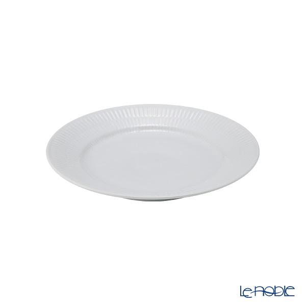 Royal Copenhagen White Plain Plate 20 cm 2408620