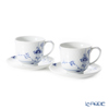 Royal Copenhagen Blue Palmette Cup & Plate Pair 160ml 2500030/1017409
