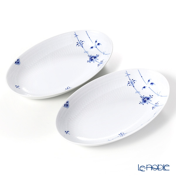 Royal Copenhagen 'Blue Palmette' Oval Dish 27x16cm (set of 2) 2500035