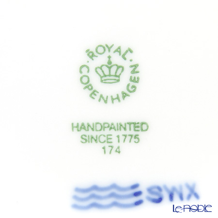 ロイヤルコペンハーゲン(Royal Copenhagen) ブルーパルメッテボウル 12cm 2500174