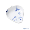 Royal Copenhagen 'Blue Palmette' 2500341/1057089 Petal Dish 8.5cm