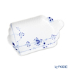 Royal Copenhagen 'Blue Palmette' 2500363/1057090 Small Tray / Dish 16x10.5cm