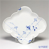 Royal Copenhagen Blue Palmette Dish, Diamond 2500726