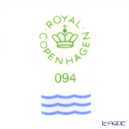ロイヤルコペンハーゲン(Royal Copenhagen) スターフルーテッドカップ&ソーサー 240cc 2503091/1017438