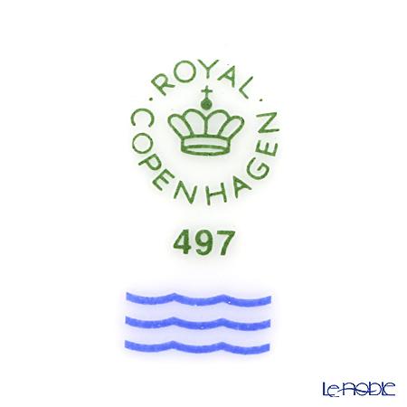 ロイヤルコペンハーゲン(Royal Copenhagen) スターフルーテッドマグ ペア 350ml 2503497/1017449