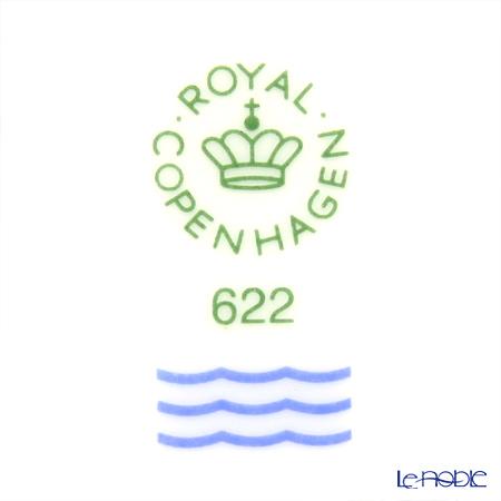 ロイヤルコペンハーゲン(Royal Copenhagen) スターフルーテッドプレート 22cm 2503622/1017456