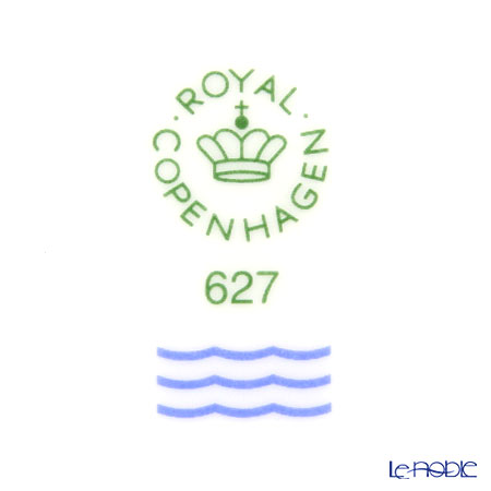 ロイヤルコペンハーゲン(Royal Copenhagen) スターフルーテッドプレート 27cm 2503627/1017457