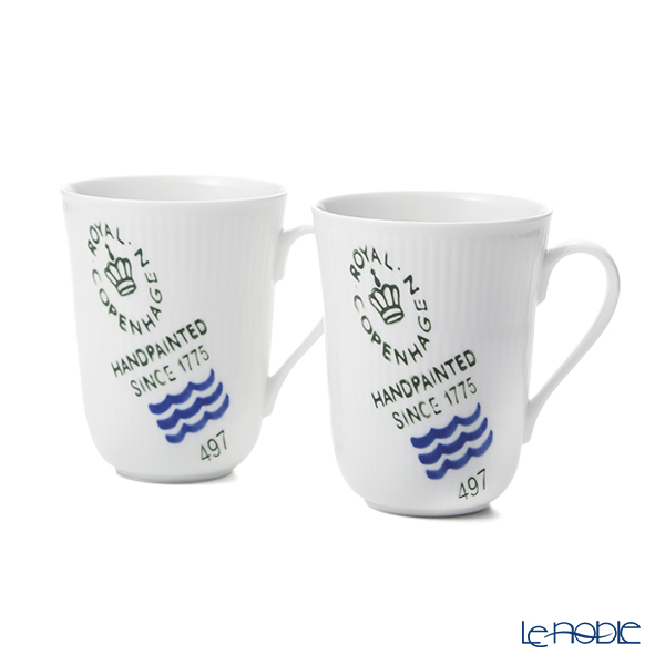 Royal Copenhagen Fluted Signature Mug, 2-pack 2556031