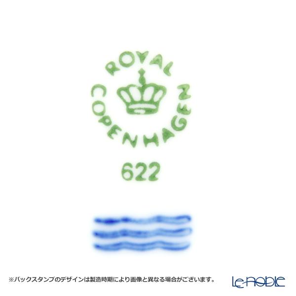 ロイヤルコペンハーゲン(Royal Copenhagen) フルーテッドシグネチャープレート 22cm 2556622/1017478