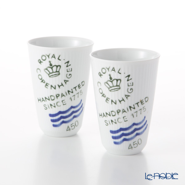 Royal Copenhagen Fluted Signature Free Cup 30 cl, 2-pack 2556700