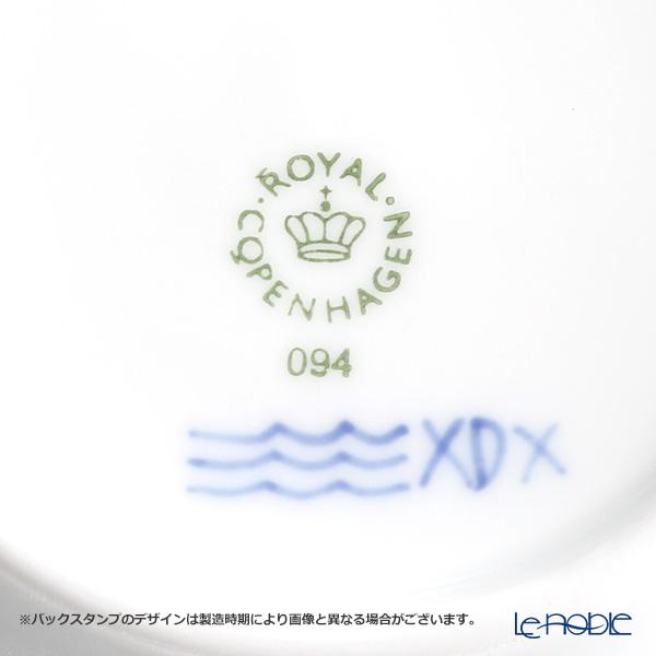 ロイヤルコペンハーゲン(Royal Copenhagen) ブルーエレメンツカップ&ソーサー 250ml 2589092/1017049