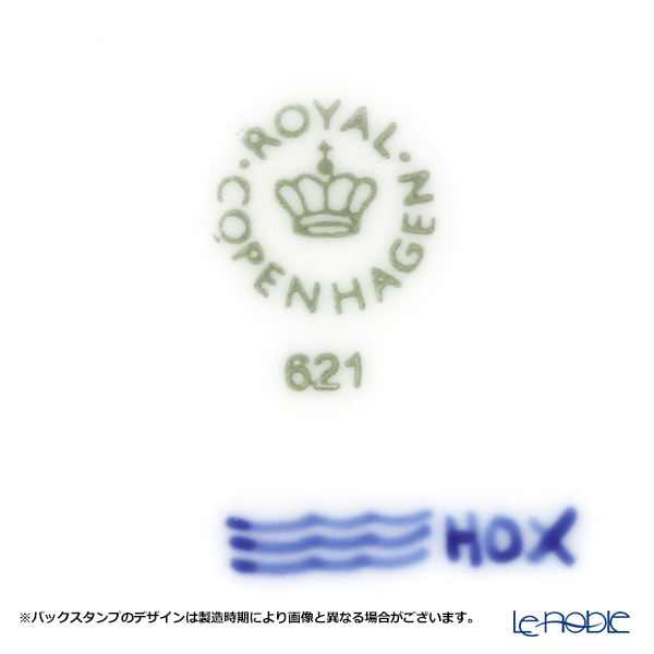 Royal Copenhagen 'Blue Elements' 2589621/1017486 Plate 21cm