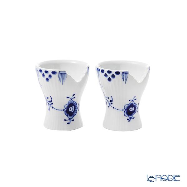 Royal Copenhagen 'Blue Elements' 2589703/1017061 Egg Cup H5.5cm (set of 2)