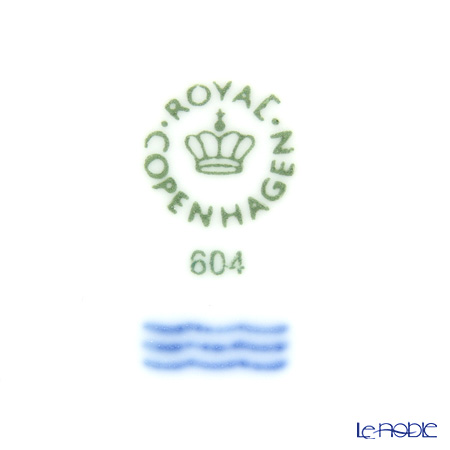 Royal Copenhagen 'White Elements' 2597604 Deep Plate 24.5cm